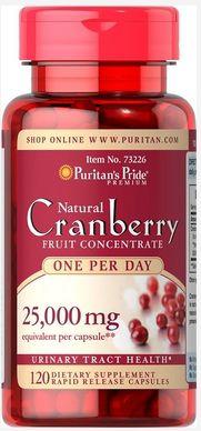Cranberry 25.000mg| 120 Cápsulas Rapid Release (Absorção Rápida) - Puritan's Pride