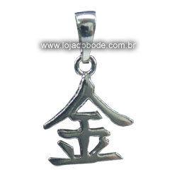 Pingente Prosperidade - 2cm - Prata 925