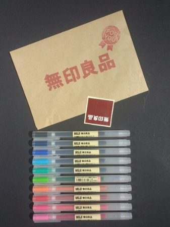 Canetas Gel MUJI 0.5mm - Kit 10 cores