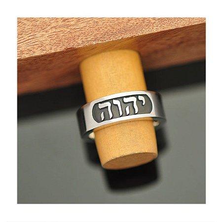 Anel Deus Jeová escrito em hebraico em Prata 950k