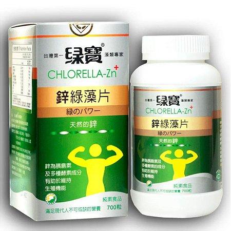 Chlorella-Zn | Chlorella + Zinco - Green Gem
