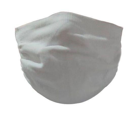 Mascara Reutilizável Smiles Kit Com Duas Unidades