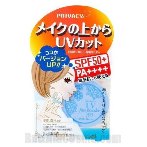 Privacy UV Face Powder SPF50+ PA++++