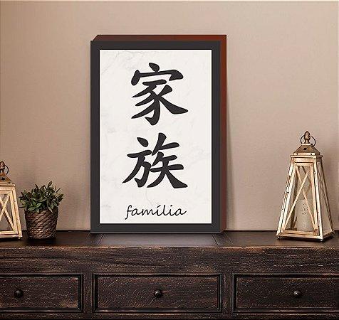 Quadro decorativo Família Símbolo Japonês Marmorizado Branco [BoxMadeira]