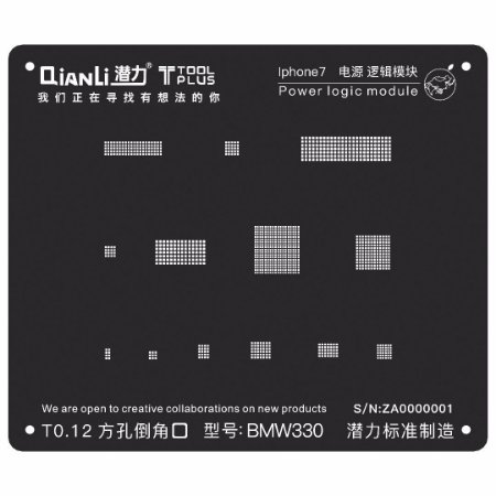 Stencil Black Power Logic iPhone 7 Qianli