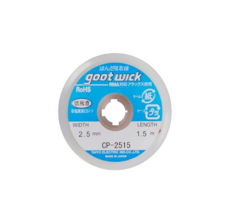 Malha Dessoldadora Goot Wick 2515 2.5mm 150cm