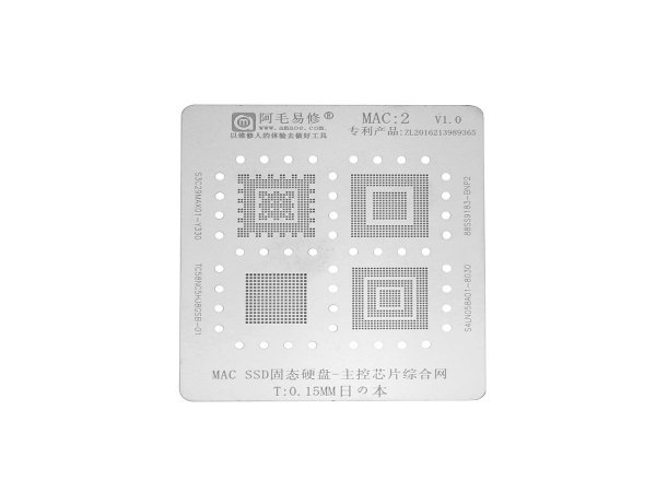 Stencil MacBook MAC SSD 0.15mm Amaoe MAC2