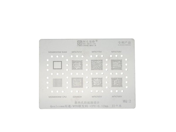 Stencil Qualcomm MTK CPU 0.12mm Amaoe MQ2