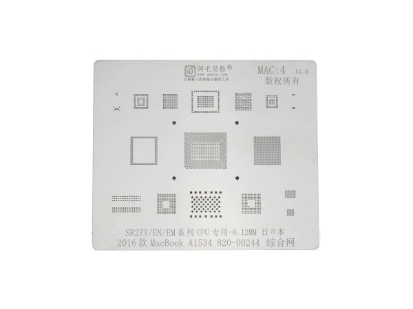 Stencil MacBook 2016 A1534 820 00244 SR2ZY CPU 0.12mm Amaoe MAC4