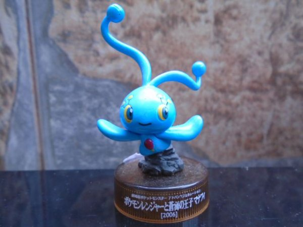 Pokemon De Filme #2 - 2006 - Kaiyodo
