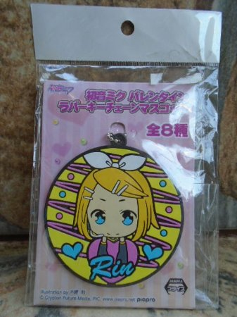 Rin - Vocaloid - Chaveiro - Sega