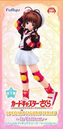 Kinomoto Sakura - Sakura Card Captor - Special Figure Series - In Uniform - Furyu