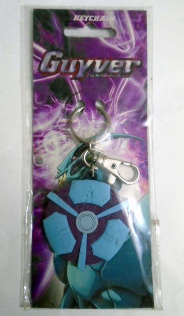 Chaveiro Guyver