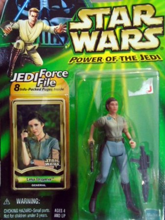 Leia Organa - Star Wars - Power of The Jedi - Kenner