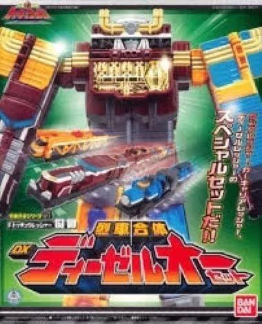 Bandai DX Ressha Sentai TOQ Diesel Oh