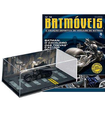 Eaglemoss DC Batman Batmóveis #12 Escala 1/43