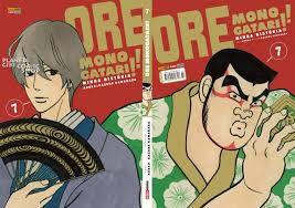 Ore Monogatari ! Minha história #7 - Mangá - Panini Comics