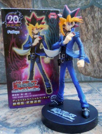 Muto Yugi  - Yu- Gi- Oh! - The Dark Side of Dimensions - Furyu