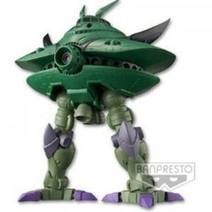 Ma-08 Big Zam- Gundam G -  Mech Saga Figure - DX - Banpresto