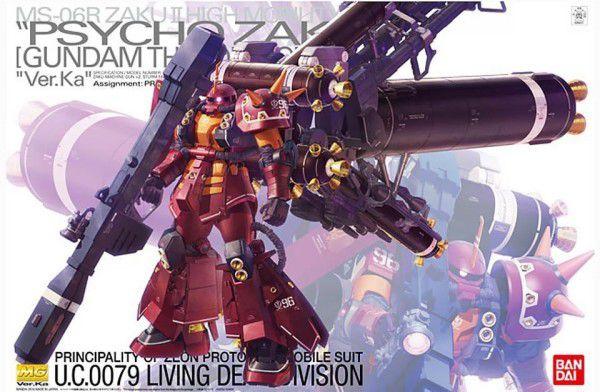 MSN-06R  Psycho Zaku - Gundam Thunderbolt  - 1/100 MG - Model Kit - Bandai