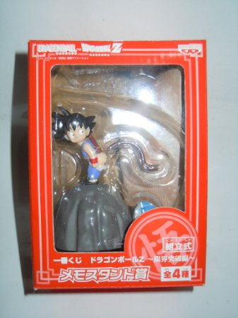 Banpresto Dragon Ball Goku criança Trading Art
