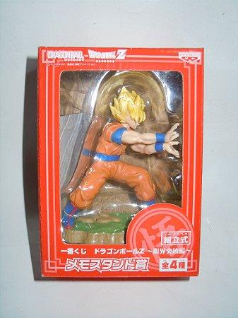 Banpresto Dragon Ball Z Goku SSJ Trading Art