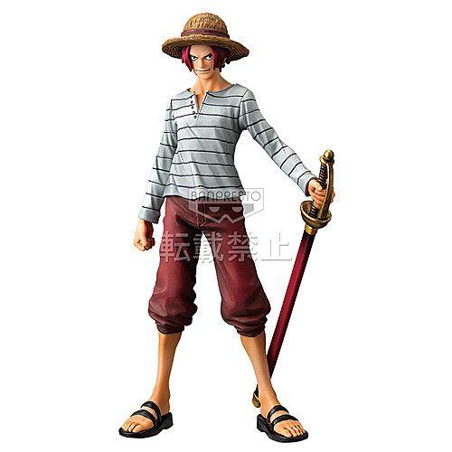 One Piece Shanks The Grandline Men DX  Vol.0 Banpresto