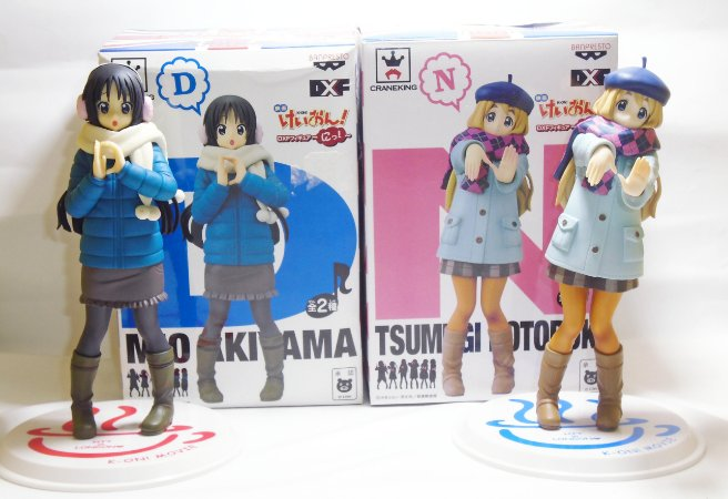 K-ON! HTT in London DXF Mio e Tsumugi Set com 02 Banpresto