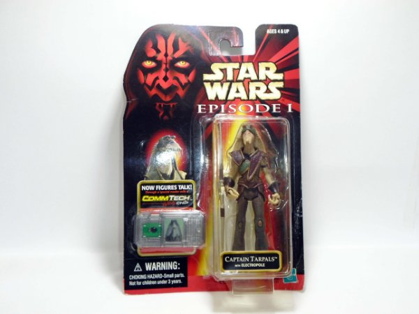 Star Wars Captain Tarpals Hasbro