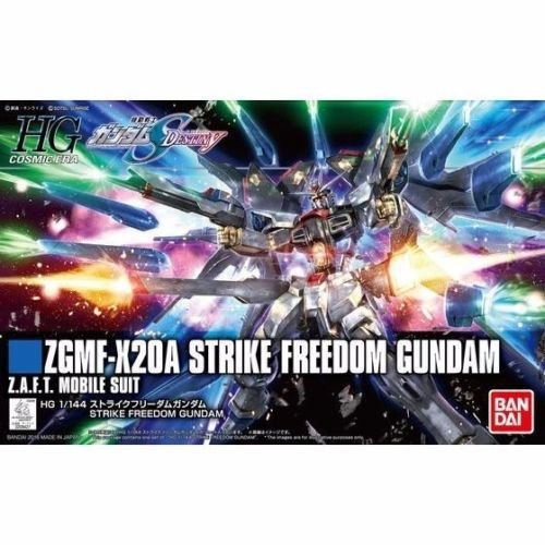 Bandai HG Gundam Seed Destiny ZGMF-X20A Strike Freedom 1/144 Model Kit