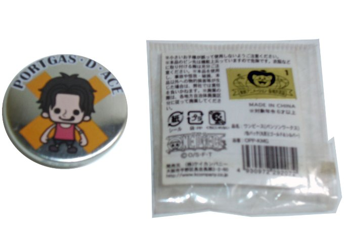 Bandai Botton Pin One Piece Portgas D. Ace  03 CM