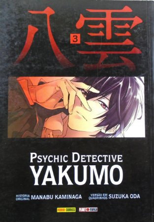 Psychic Detective Yakumo #3 Panini Comics