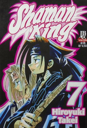 Shaman King #7 Edt JBC