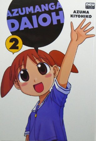 Azumanga Daioh #2 Edt New Pop