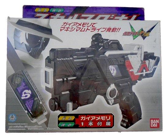 Bandai Kamen Rider W Skull Magnun DX