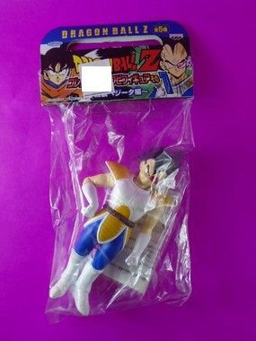 Banpresto 2003 Dragon Ball Z Vegeta Figure