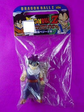 Banpresto 2003 Dragon Ball Z Gohan Criança Figure
