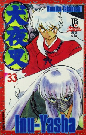 Inu-Yasha #33 Editora JBC