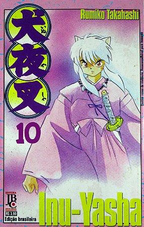 Inu-Yasha #10 Editora JBC