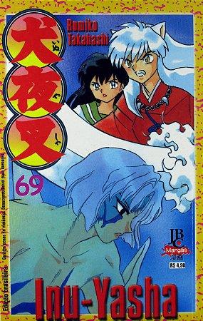 Inu-Yasha #69 Editora JBC