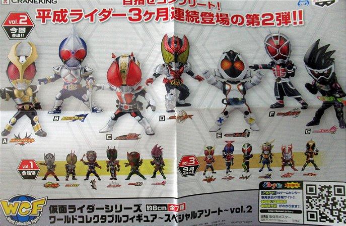 Poster Propaganda Banpresto Kamen Rider WCF 42 x 59 Cm