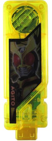 Bandai Kamen Rider W (Double) Gaia Memory Kamen Rider Agito
