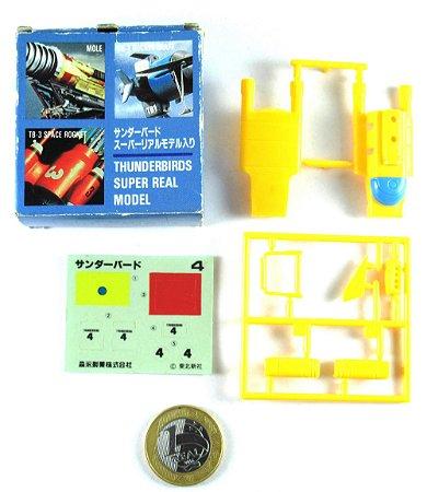 Thunderbirds  Super Real Model - Submarino Thunderbird 4 - Mini Model kit