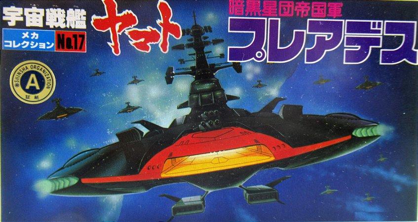 Star Blazers Space Battleship Yamato Mecha Collection 17 Pleiades Model Kit