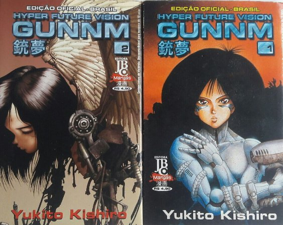 Gunnm - Hyper Future Vision - Coleção Completa - Ed. JBC