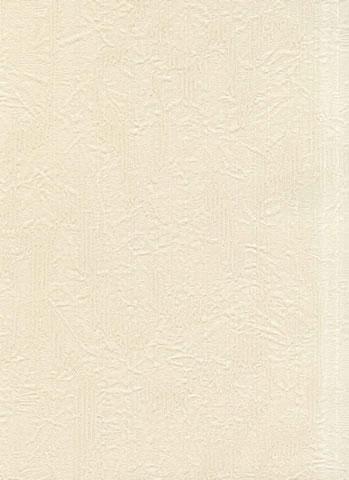 Papel de parede Trend novo (clássico) - Cód. 8452