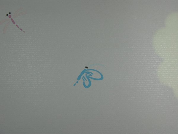 Papel de parede Magic (Infantil) - Cód. MC 0303