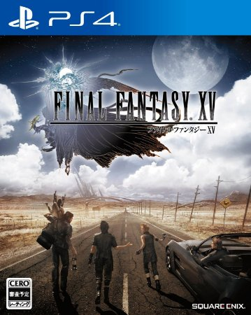 Final Fantasy XV 15 PS4 PSN Mídia Digital