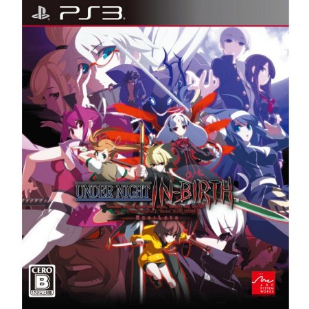 Under Night In-birth Exe:Late PS3 PSN Mídia Digital