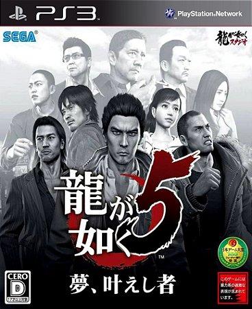Yakuza 5 PS3 PSN MÍDIA DIGITAL Promoção